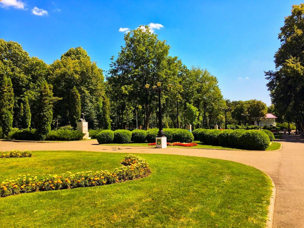 Copou Park in Vaslui