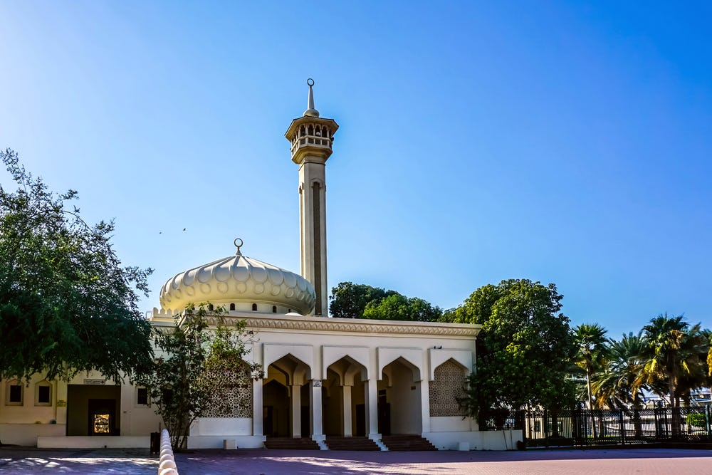 Al Farooq Omar Bin Al Khattab Mosque